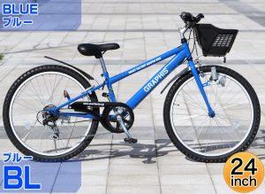 自転車ブルー