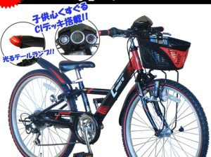 自転車プレゼント男の子