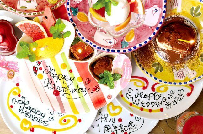 誕生日レストラン